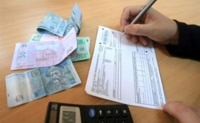 У платіжках за електрику буде два рахунки - кому платитимуть буковинці