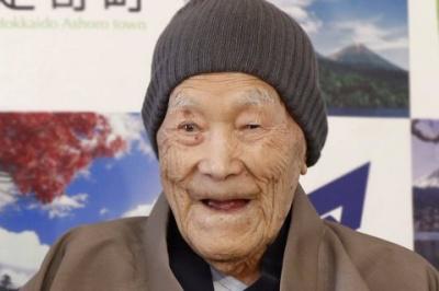 У Японії помер найстаріший у світі чоловік