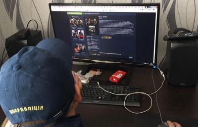 Кіберполіція закрила низку піратських онлайн-кінотеатрів