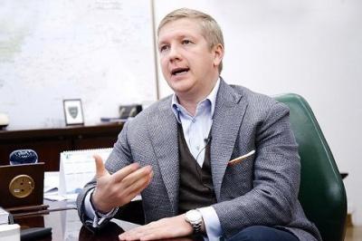 Коболєв назвав собівартість українського газу