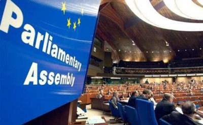 Україна втратила місця у комітетах у ПАРЄ