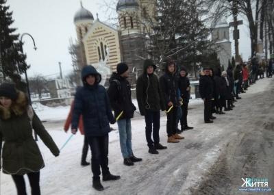 На Буковині до Дня Соборності утворили «ланцюг єдності» - фото