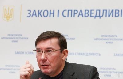 Луценко заявив, що слідство зібрало всі документи про розстріли на Майдані