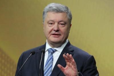 Порошенко: В Україні федерації чи спецстатусів для регіонів не буде