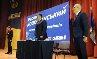 """""""Свобода"""" висунула свого кандидата у президенти"""