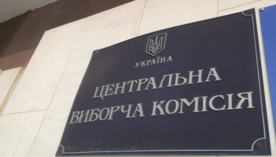 """ЦВК радить скаржитися в поліцію на """"гречку"""" й незаконну агітацію"""