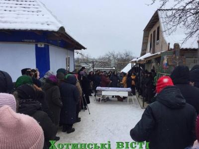 На Буковине попрощались с бойцом АТО Сергей Майданским - фото