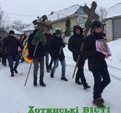 На Буковині попрощалися із бійцем АТО Сергій Майданським - фото