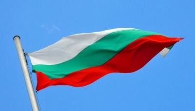 Болгарія планує припинити продаж громадянства