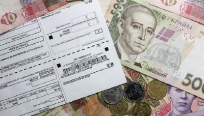 Українцям обіцяють перерахунок газових платіжок за січень
