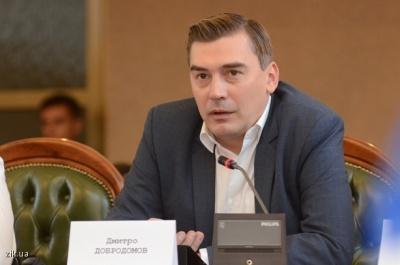 """Партія """"Народний контроль"""" висунула Добродомова кандидатом у президенти"""