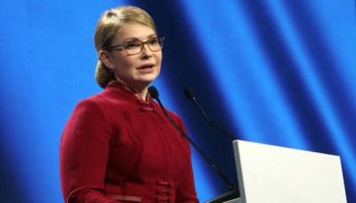Тимошенко офіційно висунули кандидатом у президенти