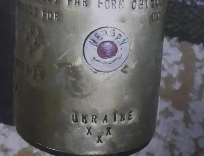 ІС: У Сирії виявили контейнери для небезпечних речовин із маркуванням Made in Ukraine