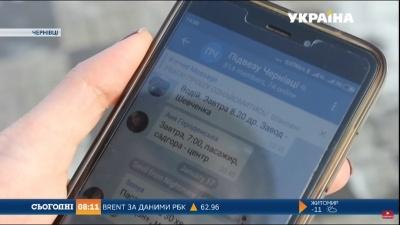 У Чернівцях створили альтернативу таксі і громадському транспорту – відео