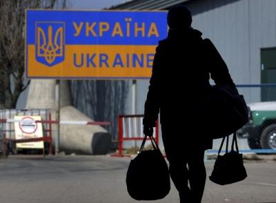Буковина потрапила у топ-3 областей, де найменше переселенців з Донбасу