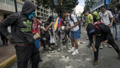 Протести у Венесуелі: Загинули щонайменше 16 осіб