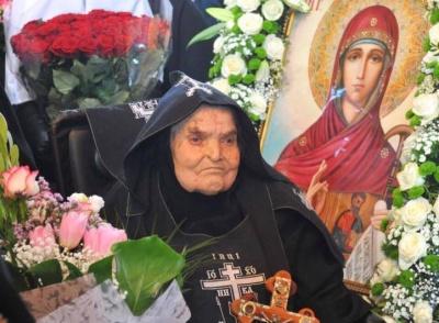 Померла найстаріша українка, яка була родом із Буковини