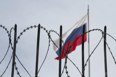 Глава розвідки розповів про заплановані сценарії дестабілізації України з боку РФ