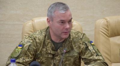 Наєв назвав ознаки підготовки Росії до повномасштабної агресії проти України
