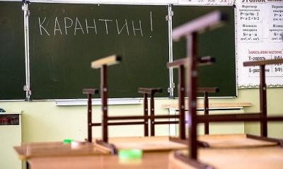 У яких школах Чернівців призупинили навчання через карантин