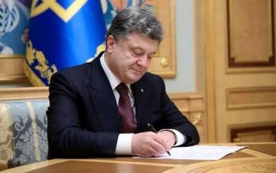 Порошенко увів у дію таємне рішення РНБО про підсумки введення воєнного стану