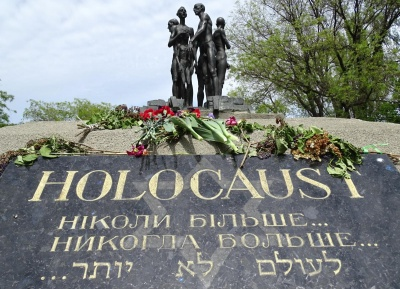 Сьогодні світ відзначає День пам'яті жертв Голокосту