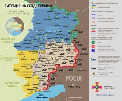 Міноборони заявляє про загострення на Донбасі