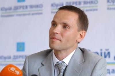 """Партія """"Воля"""" висунула Дерев'янка у кандидати в президенти"""