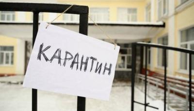 У Чернівцях е-петиція про запровадження карантину в школах назбирала необхідні голоси