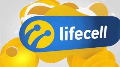 Мобільний оператор lifecell закриває низку тарифних планів