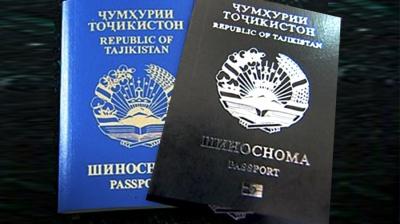 На Буковині оштрафували громадянина Таджикистану та його подругу із Заставни