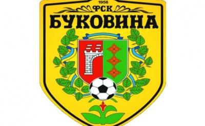 «Буковина» перемогла команду першої ліги «Прикарпаття»