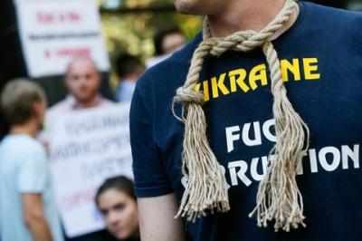 Україна посіла 120 місце у рейтингу сприйняття корупції