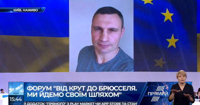 Кличко підтримує висунення Порошенка в президенти