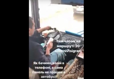 У Чернівцях водій маршрутки під час руху користувався смартфоном - відео