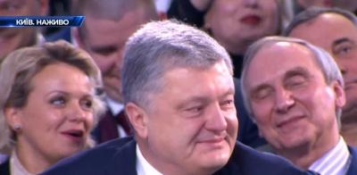 """Подерв'янський на форумі Порошенка нагадав про """"північну лисичку"""""""