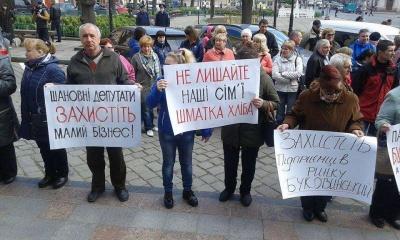 У четвер під мерією Чернівців очікуються аж три пікети жителів міста