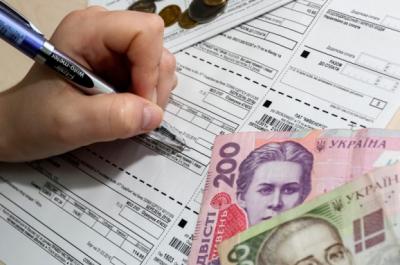 На Буковині судитимуть пенсіонерку, яка не вказала покупку квартири заради субсидії