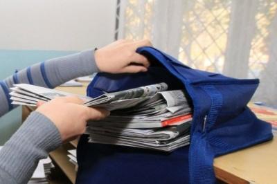 Кто на Буковине получает самую маленькую зарплату: топ-20 вакансий