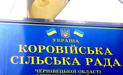 На Буковині сільрада замовила в свого екс-юриста правової допомоги на 180 тисяч