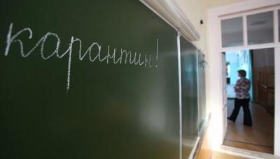 У Сторожинці школи та садочки закрили на карантин