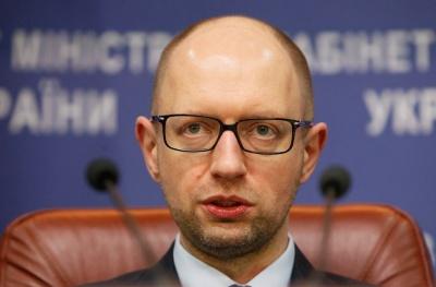 «Народний фронт» підтримує висування Яценюка в президенти