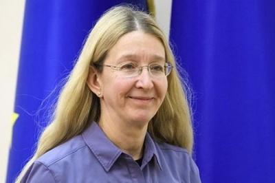 Супрун підтримала легалізацію медичного канабісу в Україні