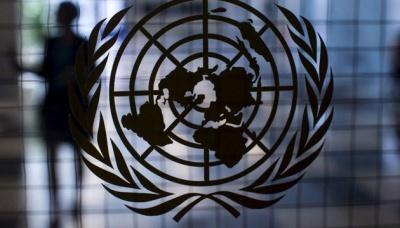 В ООН презентували план гуманітарної допомоги для України