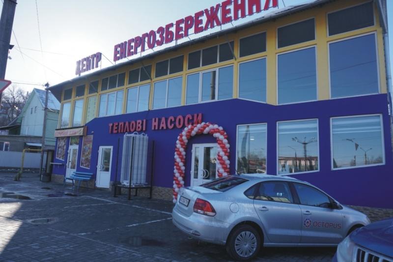 Как выбрать Черновцы