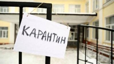 Ще один район Буковини пішов на шкільний карантин
