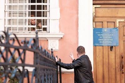 У Чернівцях міськрада хоче виділити мільйон на ремонт приміщення СІЗО