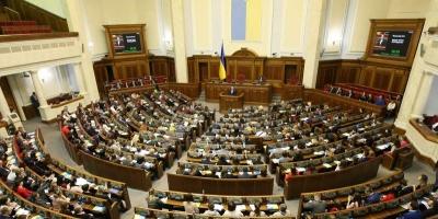 Верховна Рада почне нову сесію зі спроби змінити Конституцію