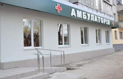 На Буковині збудують 9 нових амбулаторій
