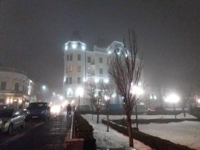 Чернівці накрив густий туман: поради водіям